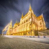 Vista do edifício do Parlamento Húngaro, Budapeste — Fotografia Stock