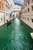 Tranquil venice — Stock Photo