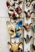 Masks — Stock Photo