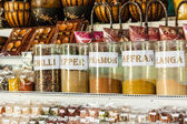 Floating market spices — Stock Photo