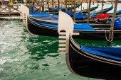 Fore gondola — Stock Photo