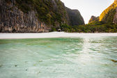Beautiful exotic bay — Stock Photo