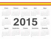 Vector spanish circle calendar 2015 — Stock Vector