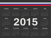 Vector black circle russian calendar 2015 — Stockvector