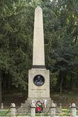 Monument in Pyatigorsk on the spot duel Mikhail Lermontov — Stock Photo
