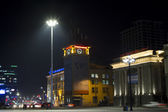 ULAANBAATAR, MONGOLIA - FEBRUARY 2: Building of a commodity exchange and post office in Ulaanbaatar on February 2, 2015 in Ulaanbaatar. — Stock Photo