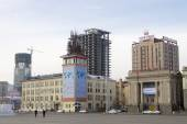 ULAANBAATAR, MONGOLIA - FEBRUARY 2: Building Mercantile Exchange and post office in Ulaanbaatar on February 2, 2015 in Ulaanbaatar. — Stock Photo