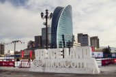 ULAANBAATAR, MONGOLIA - FEBRUARY 1: The building is a five star hotel with a glass facade on February 1, 2015 in Ulaanbaatar. — Stock Photo