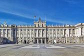 Royal Palace of Madrid — Stock Photo