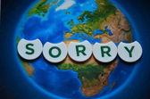 Förlåt — Stockfoto
