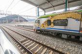 ITX train in railway at Gapyeon station. — Stock Photo