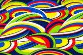 生地ニット パターンのテクスチャには、抄録が描かれています。赤 — ストック写真