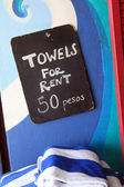 Towels for rent — Stock Photo