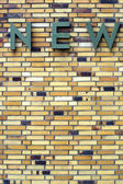 Striking brick wall — Stock Photo