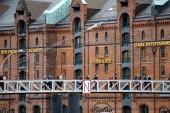 Theater Kehrwieder Hamburg — Stock Photo