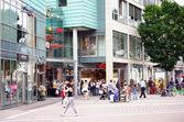 Shopping Center Mainz — Stock Photo