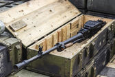 Russian heavy machine gun — Fotografia Stock