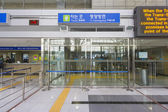 Dorasan Railway Station inside — Stock Photo