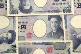 Thousand yen banknotes background — Stock Photo