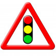 Traffic signal sign — Stock Photo #56077155