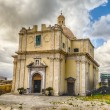 Cathedral inside the old Castle of Milazzo, Sicily — Stock Photo #58078831