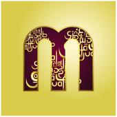 Decorative Golden font — Stock Vector