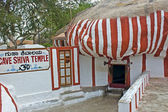 Cave temple of Lord Shiva — Stock Photo