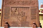 Detail of Gita Stambha — Stok fotoğraf
