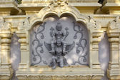 Vishnu on Garuda — Stock Photo