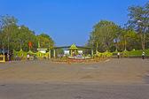 Tirupati zoo — Stock Photo