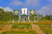 Park on Tirumala — Stock Photo