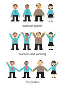 Business people team — Stock Vector