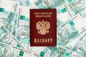 Russian passport on a the background of money — Stock Photo