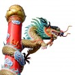 Chinese style golden dragon statue isolated on white  — Stock Photo #65586037