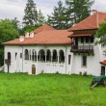 ������, ������: Nicolae Balcescu Memorial Museum