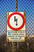 迹象显示触电危险 — 图库照片