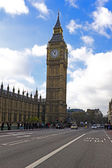 Big Ben in London UK — Stock Photo