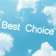 Cloud words with design on blue sky background — Stock Photo #58120405