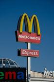 McDonald's on the promenade in Yalta — Stockfoto