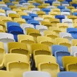 Chairs at stadium close-up — Stock Photo #65582703