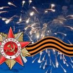 Постер, плакат: Order of Patriotic war