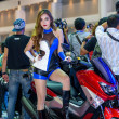 ������, ������: Unidentified Model with Yamaha Trinity