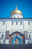 Trinity cathedral in Pochaev Lavra and the stairs to her — Stock Photo