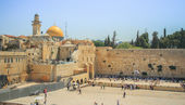 Wailing Wall and on the gold-plated Dome Rock Al-Aqsa — Stock Photo