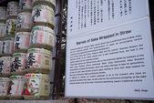 Sake barrels in Meiji Jingu Shrine — ストック写真