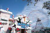 Big wheel at Yokohama's Cosmo — Stock Photo