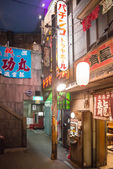 Shin-Yokohama Ramen Museum was — Stock Photo