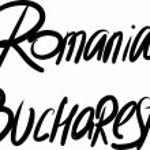 Romania, Bucharest, hand-lettered  — Stock Vector #69753919