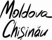 Moldova, Chisinau, hand-lettered — Stock Vector