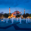 Ayasofya or Hagia Sophia, a former Orthodox patriarchal basilica, later a mosque and now a museum in Istanbul, Turkey — Stock Photo #70789197